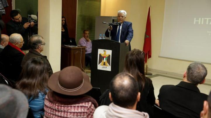 Inauguration du Centre culturel palestinien au Maroc