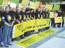 La Coalition mondiale contre la peine de mort tient son assemblée générale à Rabat : Le Maroc, terre d'accueil des abolitionnistes