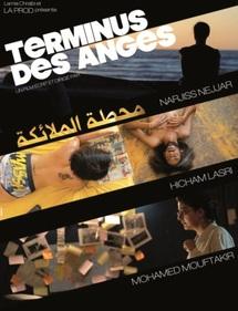 Nejjar, Mouftakir et Lasri signent trois courts métrages sur le sida : «Terminus des anges» pour dénoncer préjugés et ignorance