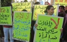 Prise en charge des auteurs de brutalités à l'encontre des femmes : L'écoute et le dialogue contre la violence conjugale