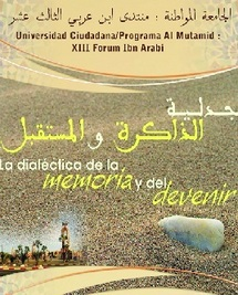 XIIIème Forum Ibn Arabi de Laâyoune : La dialectique de la mémoire et du devenir