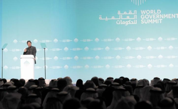Participation du Maroc au 7ème Sommet mondial des gouvernements