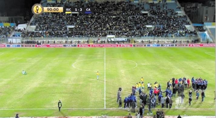 CAF: L'élimination d'Ismaily SC pour violences annulée