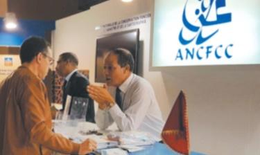 """L'ANCFCC lance le service """"Mohafadati"""" pour le suivi des inscriptions sur les livres fonciers"""