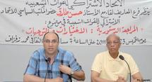 """Hassan Tarek au complexe culturel Zefzaf à Casablanca :  """"Notre mémorandum a servi de plateforme à l'élaboration de la nouvelle Constitution"""""""