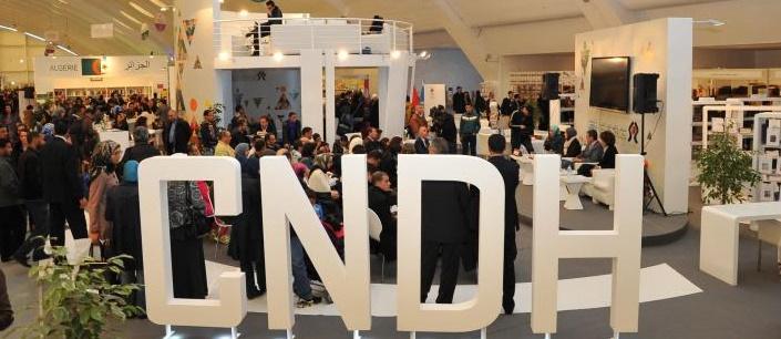 Près de 30.000 visiteurs au stand du CNDH consacré à la promotion des droits des migrants