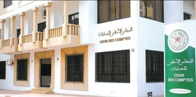 Le gouvernement interpellé par la Cour des comptes à propos des ODD