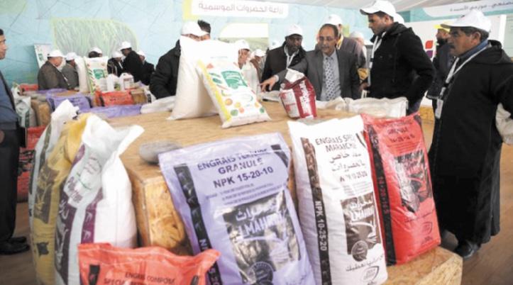 L'OCP installe son dispositif d'accompagnement des agriculteurs de Mohammedia