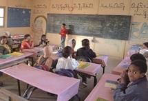 Regards croisés sur l'inspection pédagogique au Maroc et en France