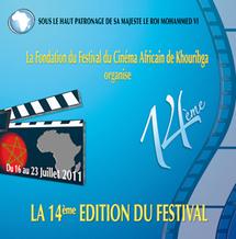 14ème édition du Festival de Khouribga: La fête du cinéma africain maintenue