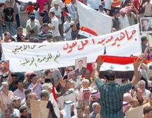 Damas condamnée par l'ONU