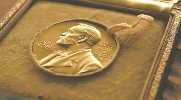 Le Nobel de littérature 2018 sera attribué en même temps que le prix 2019