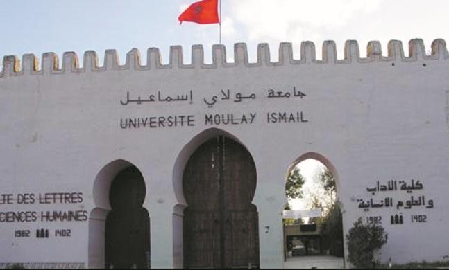 Langages et philosophie au cœur d'un colloque international à Meknès