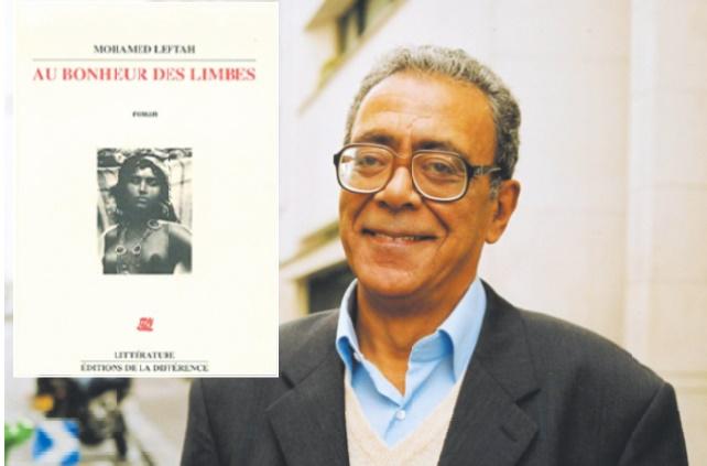 """Parution d'une nouvelle édition du roman """"Au bonheur des limbes"""" de Mohamed Leftah"""