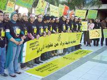 Amina Bouayach, membre de la Coalition mondiale contre la peine de mort