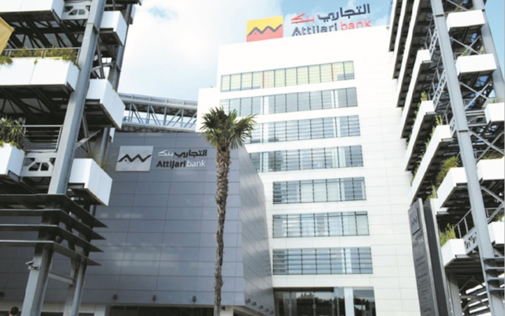 Petit vent de panique à la filiale tunisienne d'Attijariwafa bank