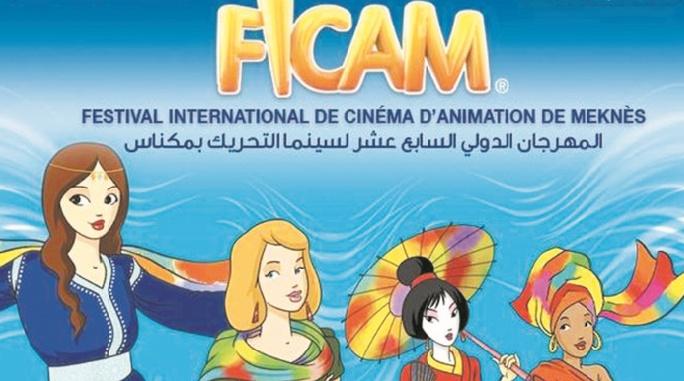 Le cinéma d'animation espagnol à l'honneur au FICAM