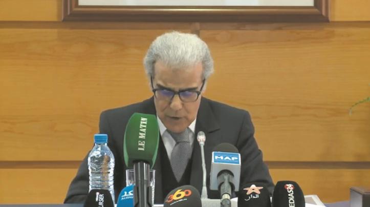 Bank Al-Maghrib décide de maintenir inchangé le taux directeur