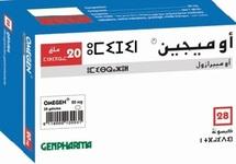 L'institutionnalisation de tifinagh en chantier : Emballages et notices de médicaments en amazigh