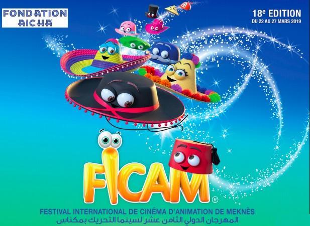 Une cinquantaine de courts-métrages en compétition officielle au Festival international de cinéma d'animation