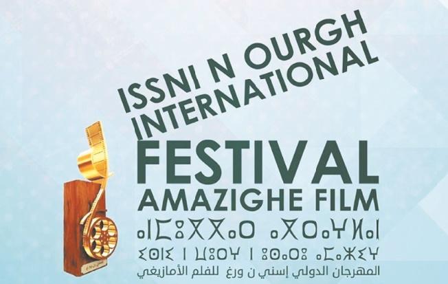 Le film amazigh en fête à Agadir