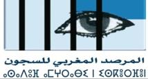 Le personnel des prisons à l'école des droits de l'Homme