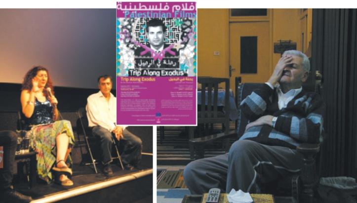 Trip Along Exodus : Hind Shoufani revient sur 70 ans de politique palestinienne à travers la vie de son père
