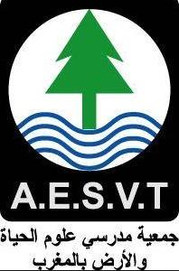 """Appel à recentrer la loi 28-00 sur la gestion """"écologiquement rationnelle"""" des déchets"""