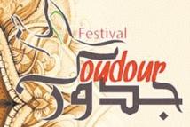 """Le patrimoine soufi, sous les feux des projecteurs au Festival """"Joudour"""" d'Essaouira"""