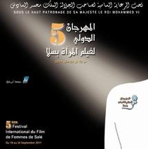 Festival international du film de femmes :La Burkina Faso à l'honneur à Salé