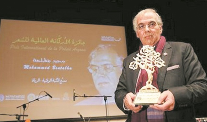Vibrant hommage au poète Mohamed Bentalha à Safi