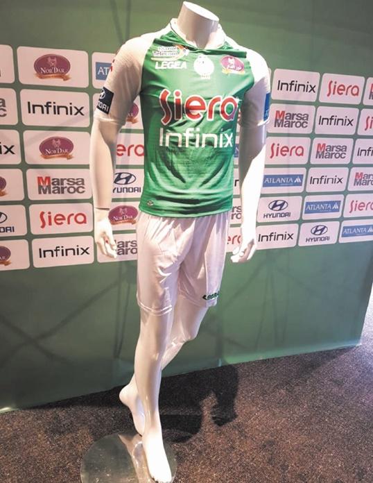 Présentation du maillot officiel du Raja