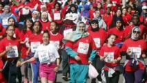 Rabat à l'heure de la 12ème course féminine de la victoire