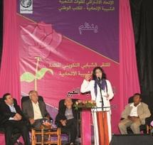 Forum national de la Jeunesse ittihadie : Ensemble pour l'édification du Maroc nouveau