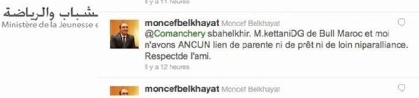 Des blogueurs marocains adressent une lettre ouverte au chef de gouvernement : Le Maroc que nous voulons est un Maroc transparent