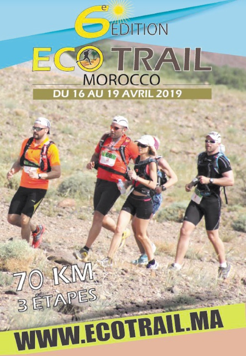 Ouarzazate fin prête pour l'Eco Trail Morocco