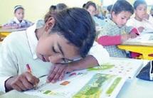6 millions d'élèves reprennent les cours aujourd'hui : La réforme de l'école entre officialité et réalité