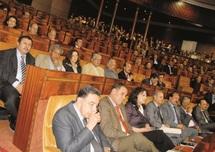 Mezouar rencontre les chefs de groupes parlementaires de la majorité et la Koutla se réunit au sommet : Pas de chèque en blanc des Usfpéistes pour la loi de Finances