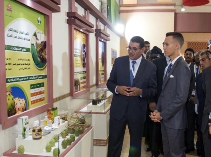 S.A.R le Prince Héritier Moulay El Hassan ouvre le SIAM