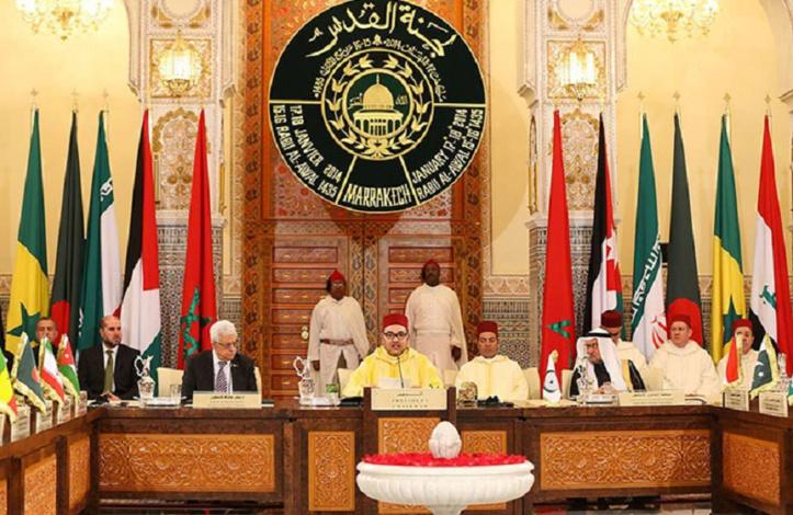 Contribution du Maroc à l'aménagement de la mosquée Al Aqsa et de son environnement