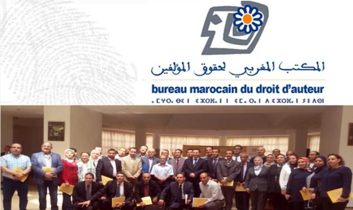 Le Bureau marocain du droit d'auteur n'a pas renoncé au système numérique