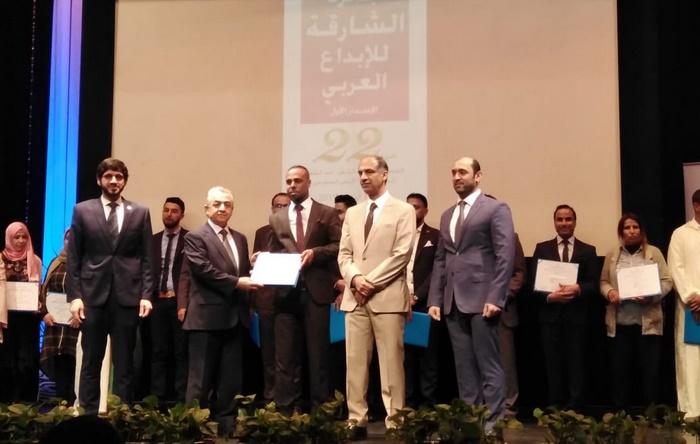 22ème Prix Charjah pour la création arabe : Trois Marocains primés au Caire