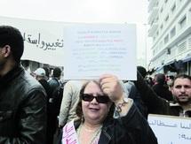 Journée d'étude de l'USFP sur la nouvelle Constitution et le mécanisme de parité : Sit-in des femmes aujourd'hui devant le Parlement