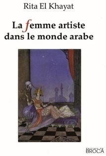 Nouvel ouvrage publié aux éditions de Broca : Un regard de Rita El Khayat sur les femmes artistes
