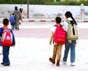 Province d'Essaouira : De la déperdition scolaire à la déperdition universitaire