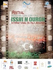 Festival Issni N'Ourgh : Le cinéma amazigh fait sa fête à Agadir
