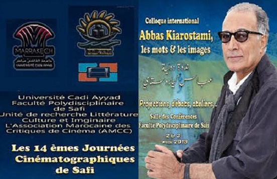 L'œuvre du cinéaste et poète Abbas Kiarostami au cœur des Journées cinématographiques de Safi