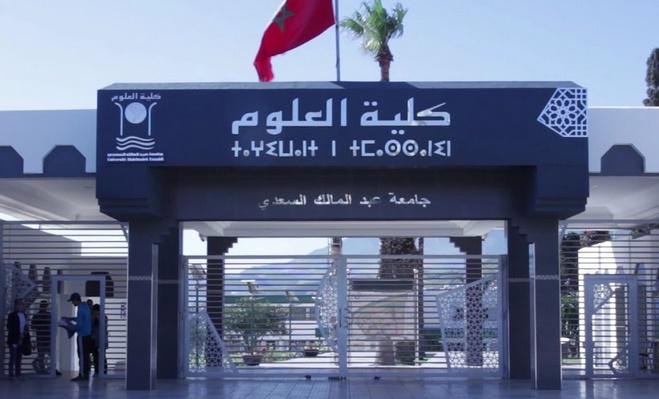 Création d'un Centre de créativité pédagogique à la Faculté des sciences de Tétouan