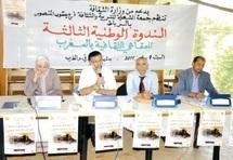 Organisée par l'Association Chouala à Rabat : Conférence nationale des cafés culturels