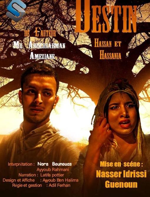 """SoorArt joue la pièce de théâtre """"Hassan et Hassania"""" à Boured"""